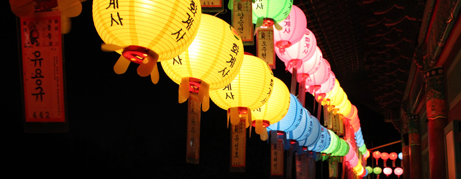 Hwagaesa Buddhist Temple lanterns :: Seoul, South Korea